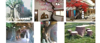 假树,假藤,假竹子,假梅花树,假榕树,假桃花树