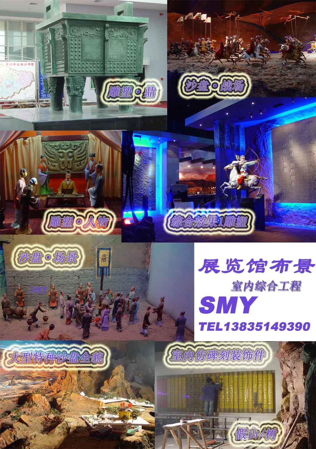 太原古城沙盘制作 平遥古城代县古城沙盘新万博最新版本下载沙盘制作。